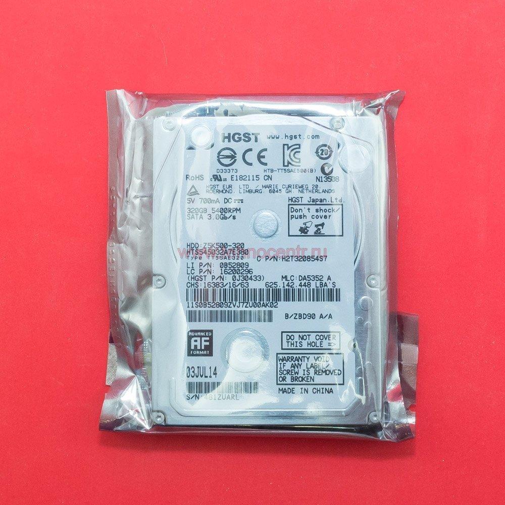 """Жесткий диск 2.5"""" 320 Gb HGST HTS545032A7E380"""