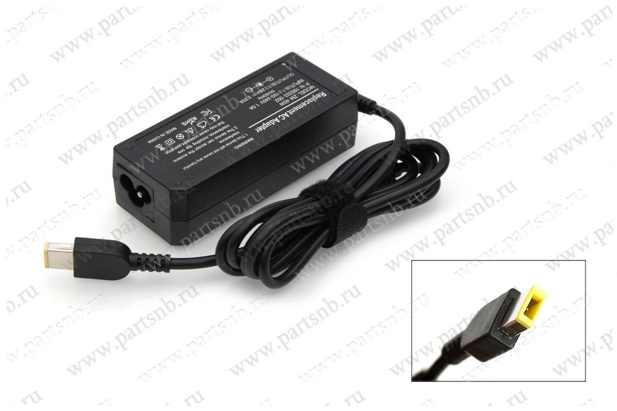 Блок питания для ноутбука LENOVO 20V 2.25A (45W)  с сетевым кабелем