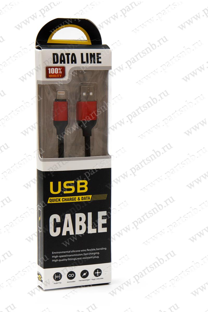 Купить  Data Line USB Lightning