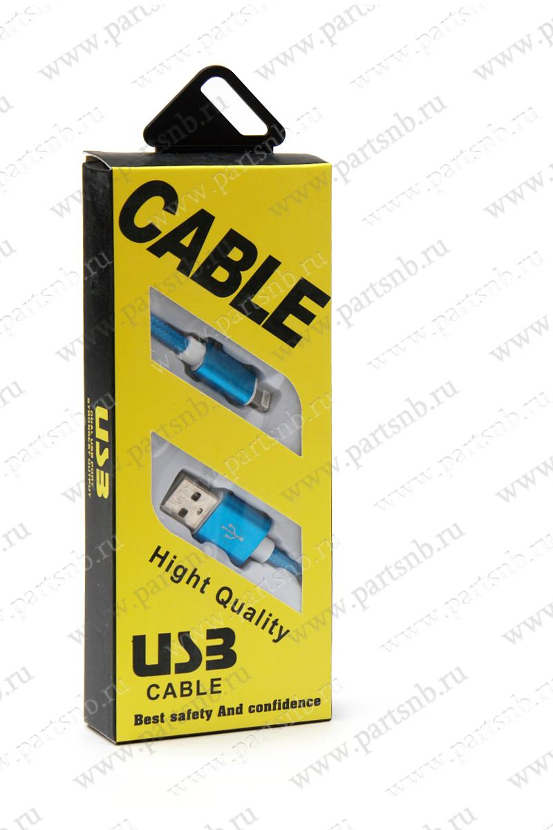 Купить  Hight Quality USB Lightning