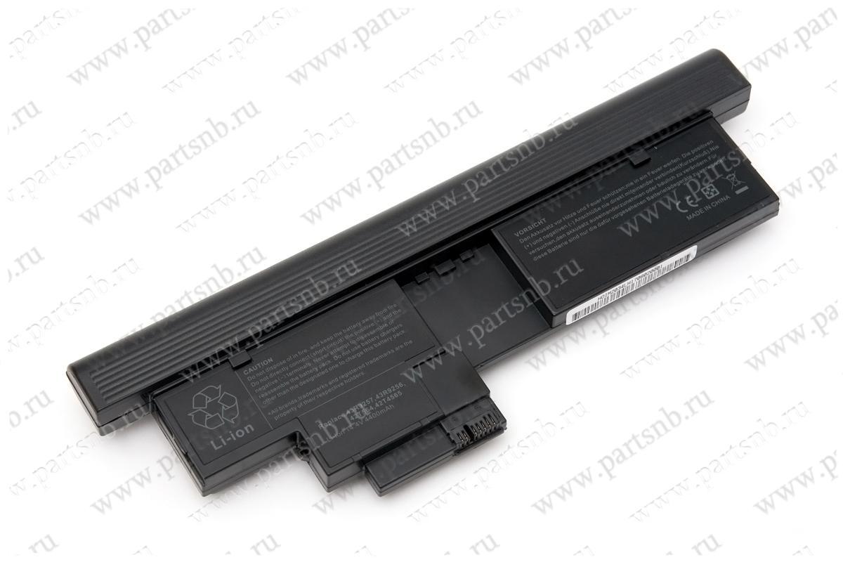 Аккумулятор для ноутбука LENOVO Thinkpad X201 Tablet