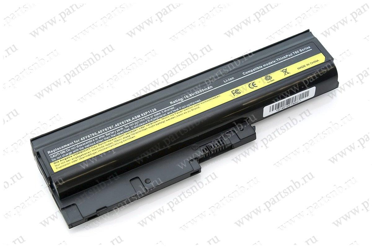 Аккумулятор для ноутбука Lenovo ThinkPad T500