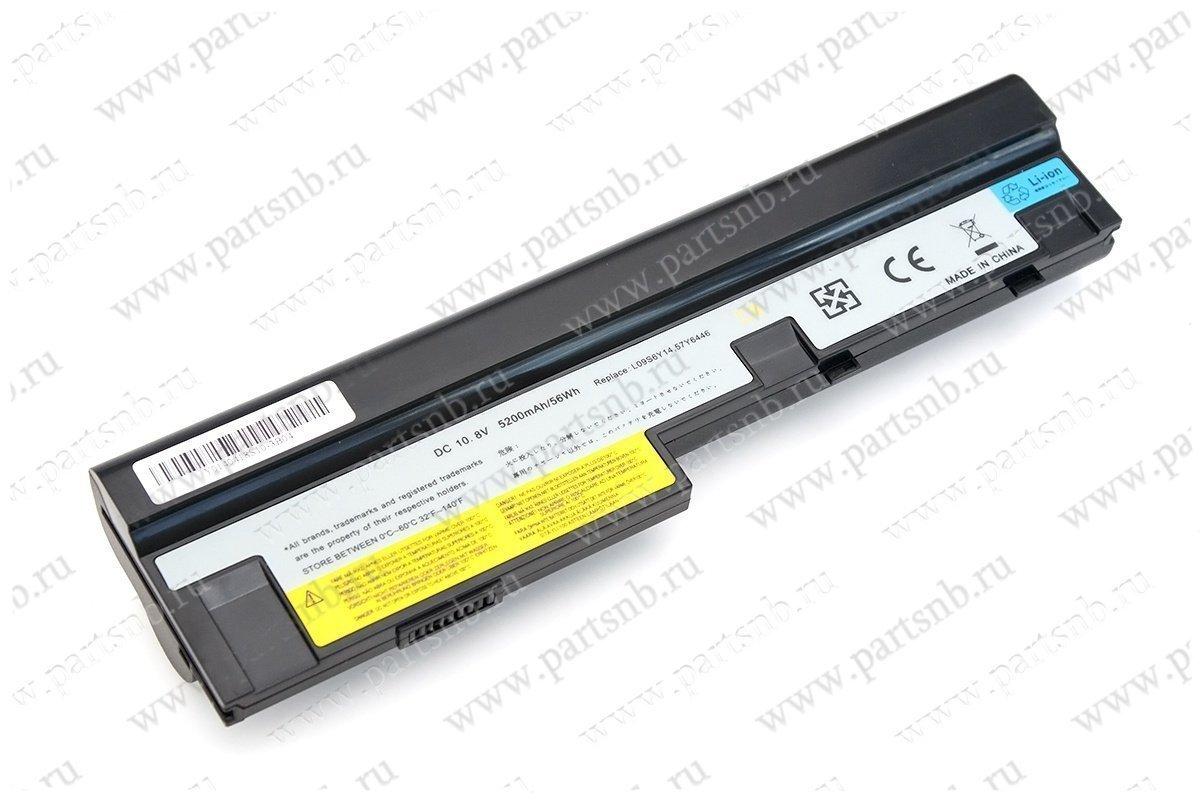 Аккумулятор для ноутбука LENOVO IdeaPad S10-3