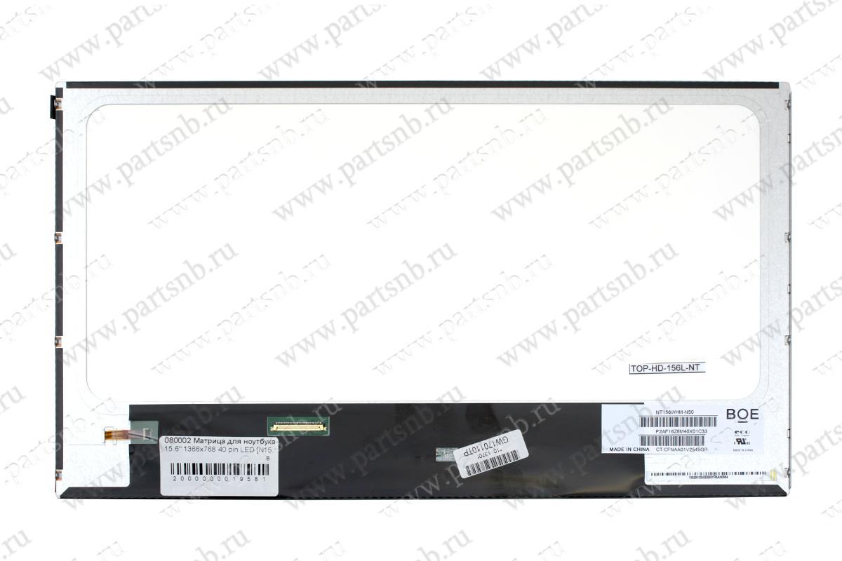 Матрица для ноутбука ACER Aspire 5542