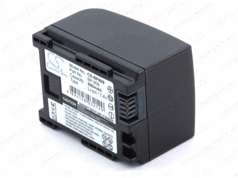 Аккумулятор для видеокамеры Canon LEGRIA HF G30