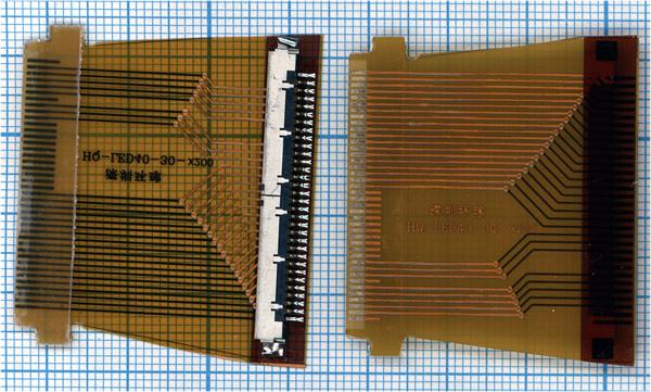 Переходник LED 40pin to 30pin X200