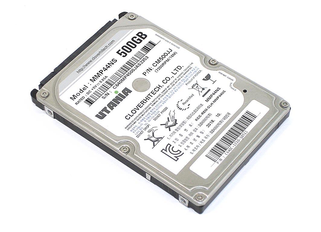"Жесткий диск HDD 2,5"" 500GB UTANIA MMP44NS"