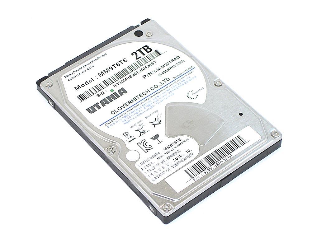 """Жесткий диск HDD 2,5"""" 2TB UTANIA MM9T6TS"""