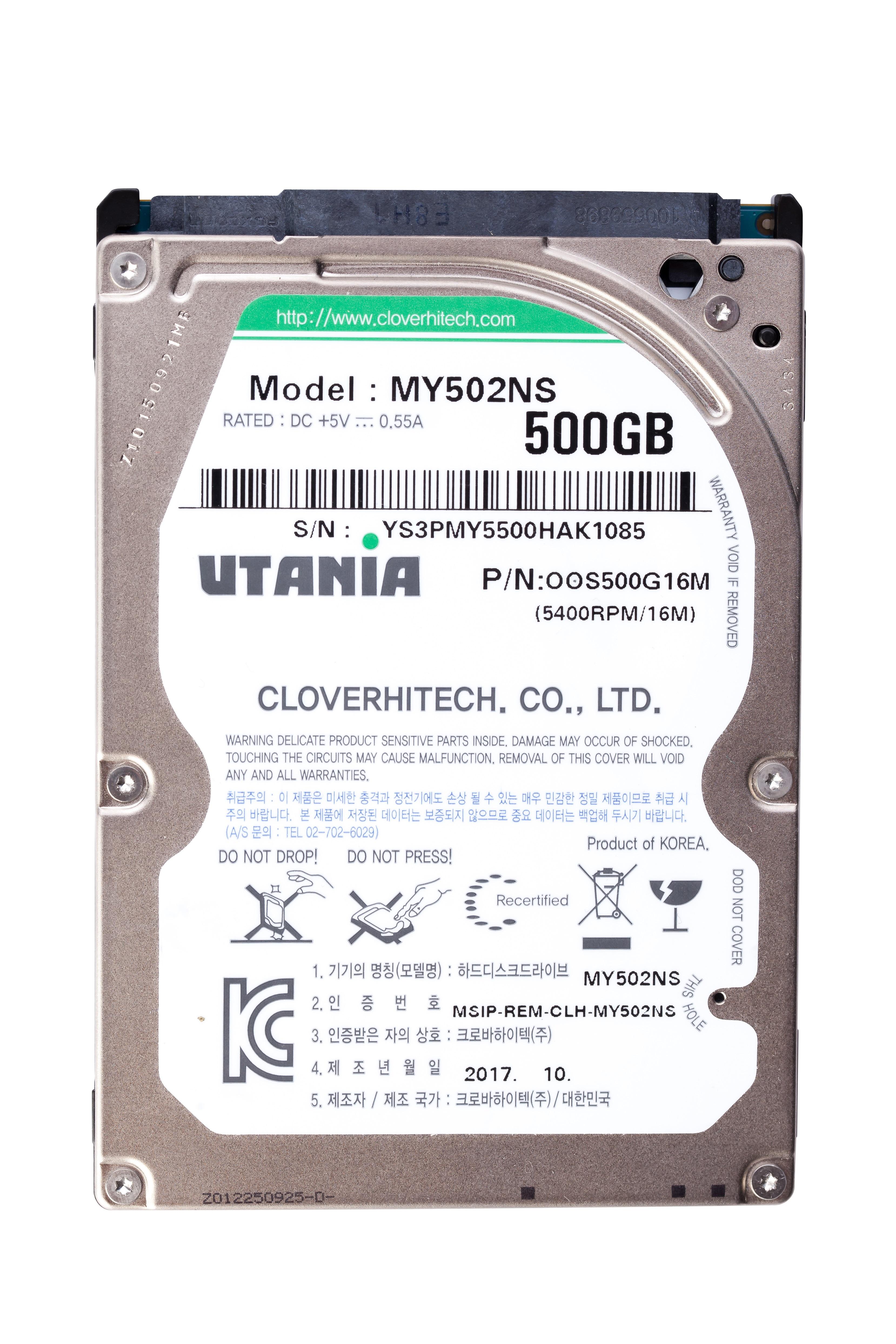 "Жесткий диск HDD 2,5"" 500GB UTANIA MY502NS slim"