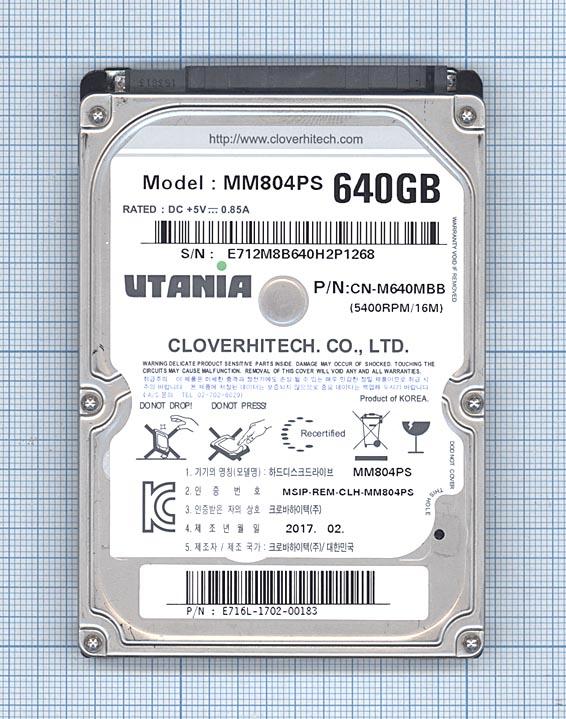 "Жесткий диск HDD 2,5"" 640GB UTANIA MM804PS"