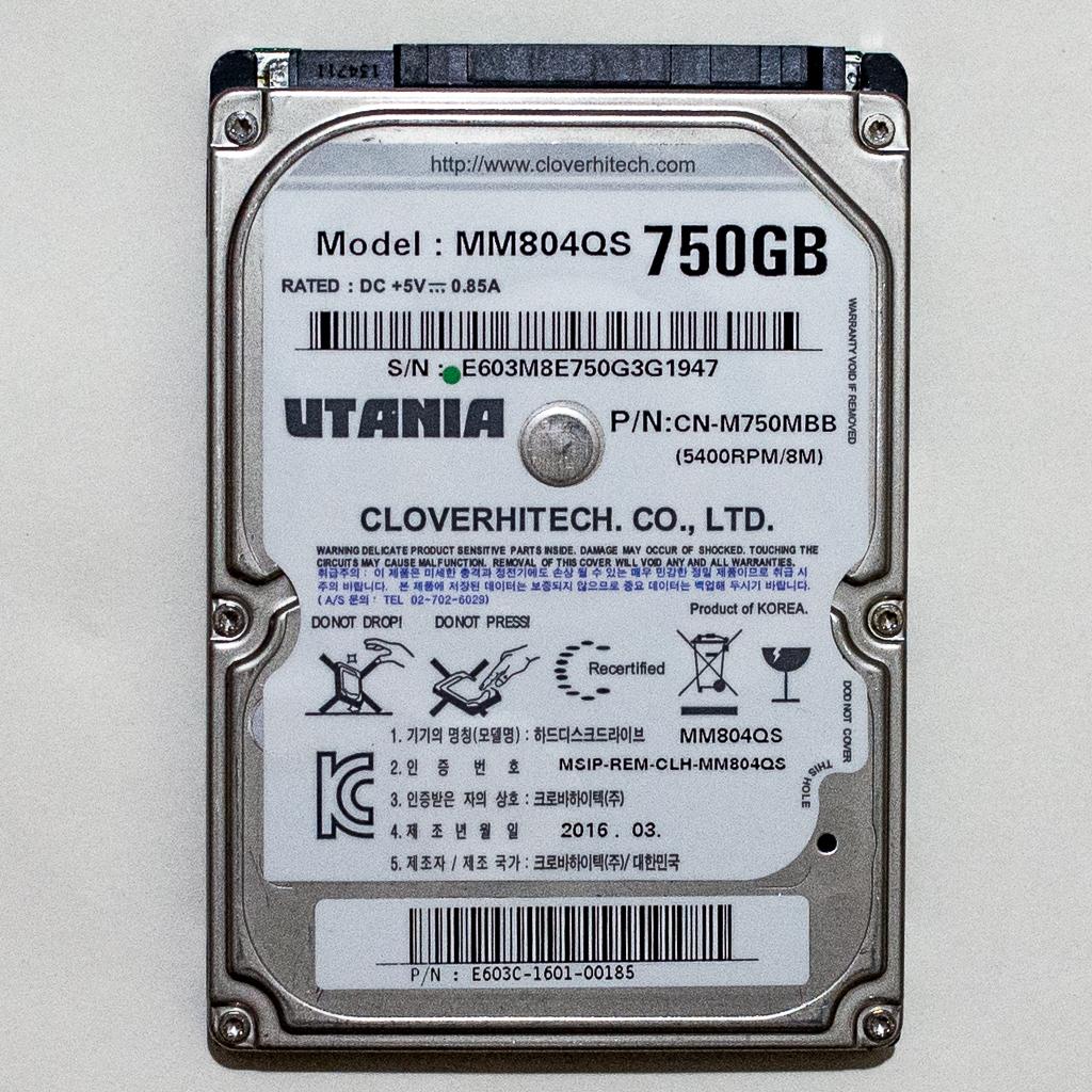 """Жесткий диск HDD 2,5"""" 750GB UTANIA MM804QS"""