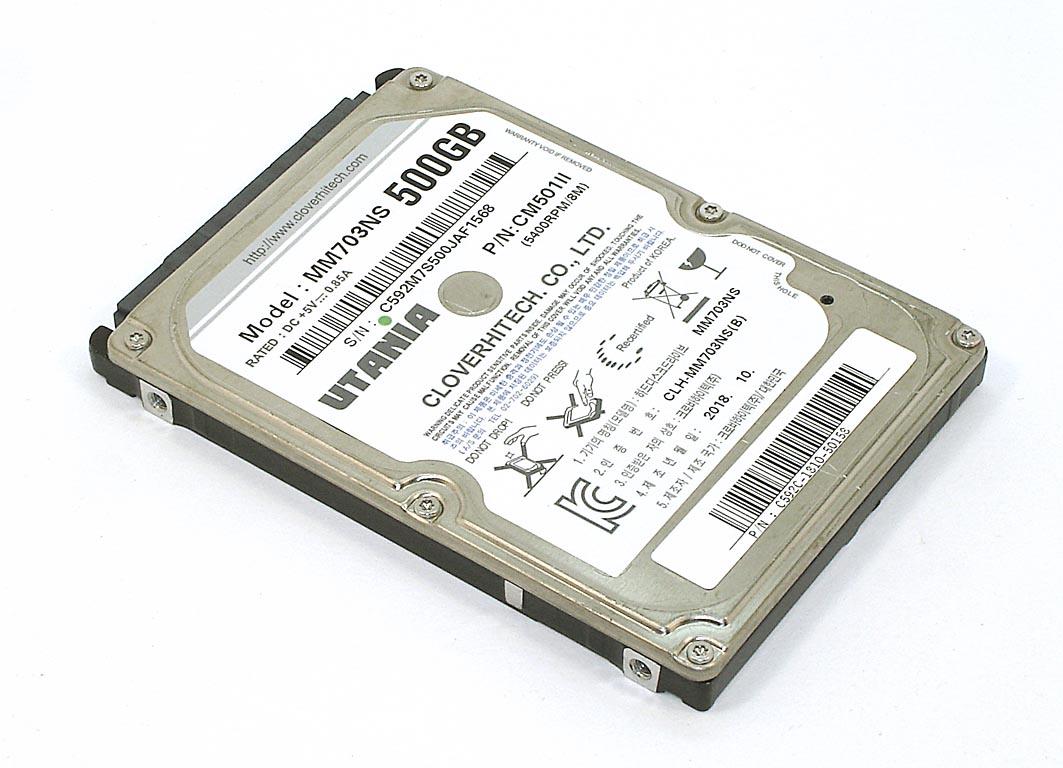 """Жесткий диск HDD 2,5"""" 500Gb Utania MM703NS, CM501II"""