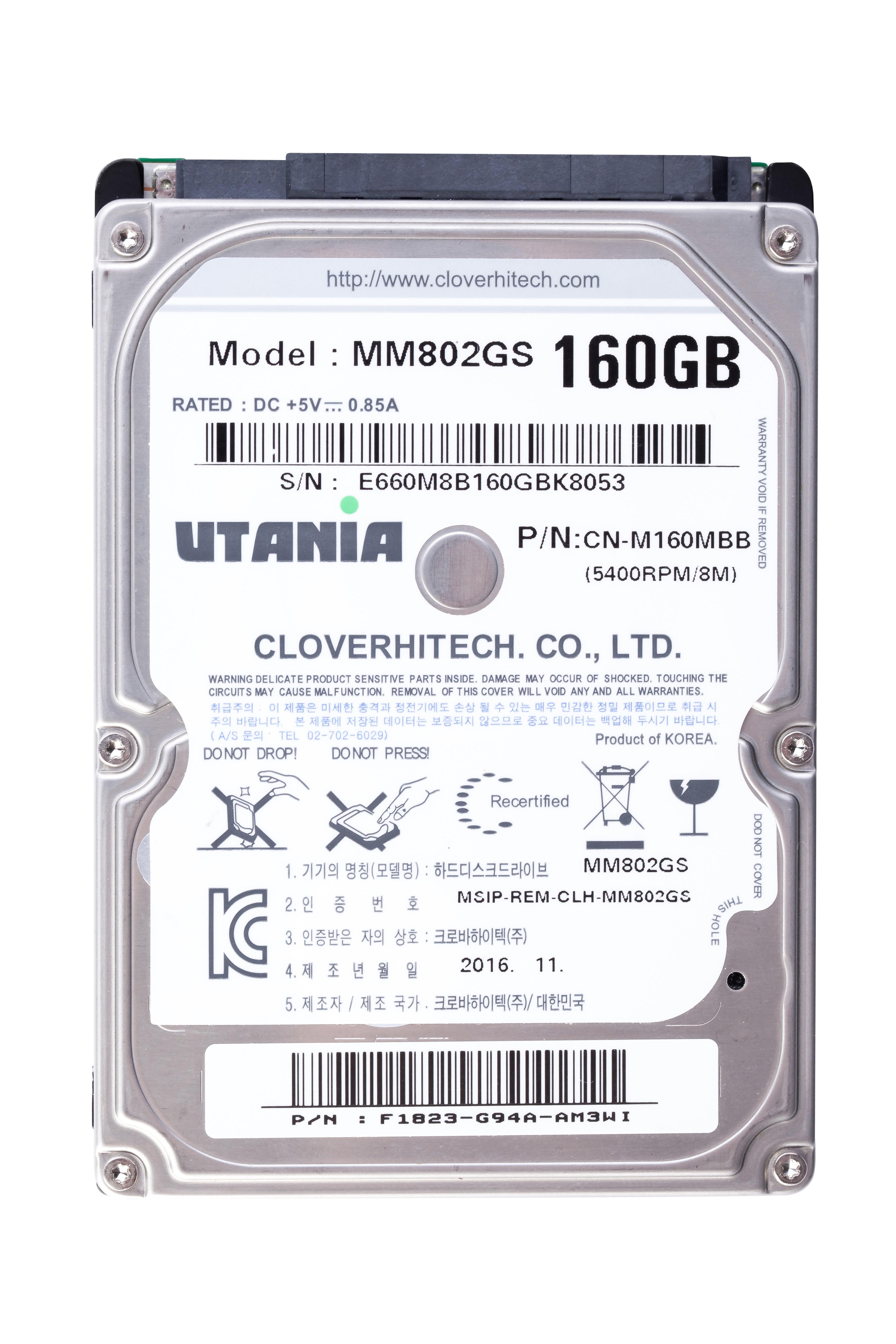 "Жесткий диск HDD 2,5"" 160GB UTANIA MM802GS"