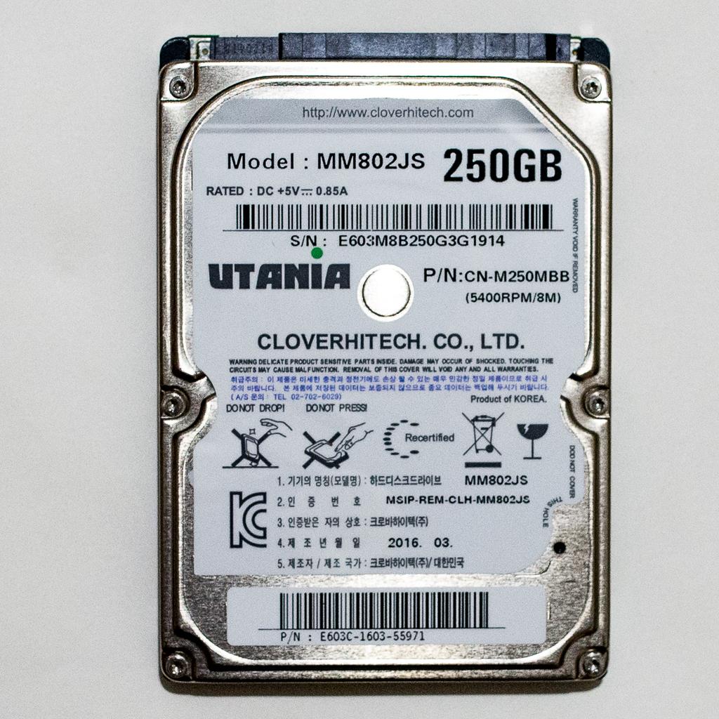"""Жесткий диск HDD 2,5"""" 250GB UTANIA MM802JS"""