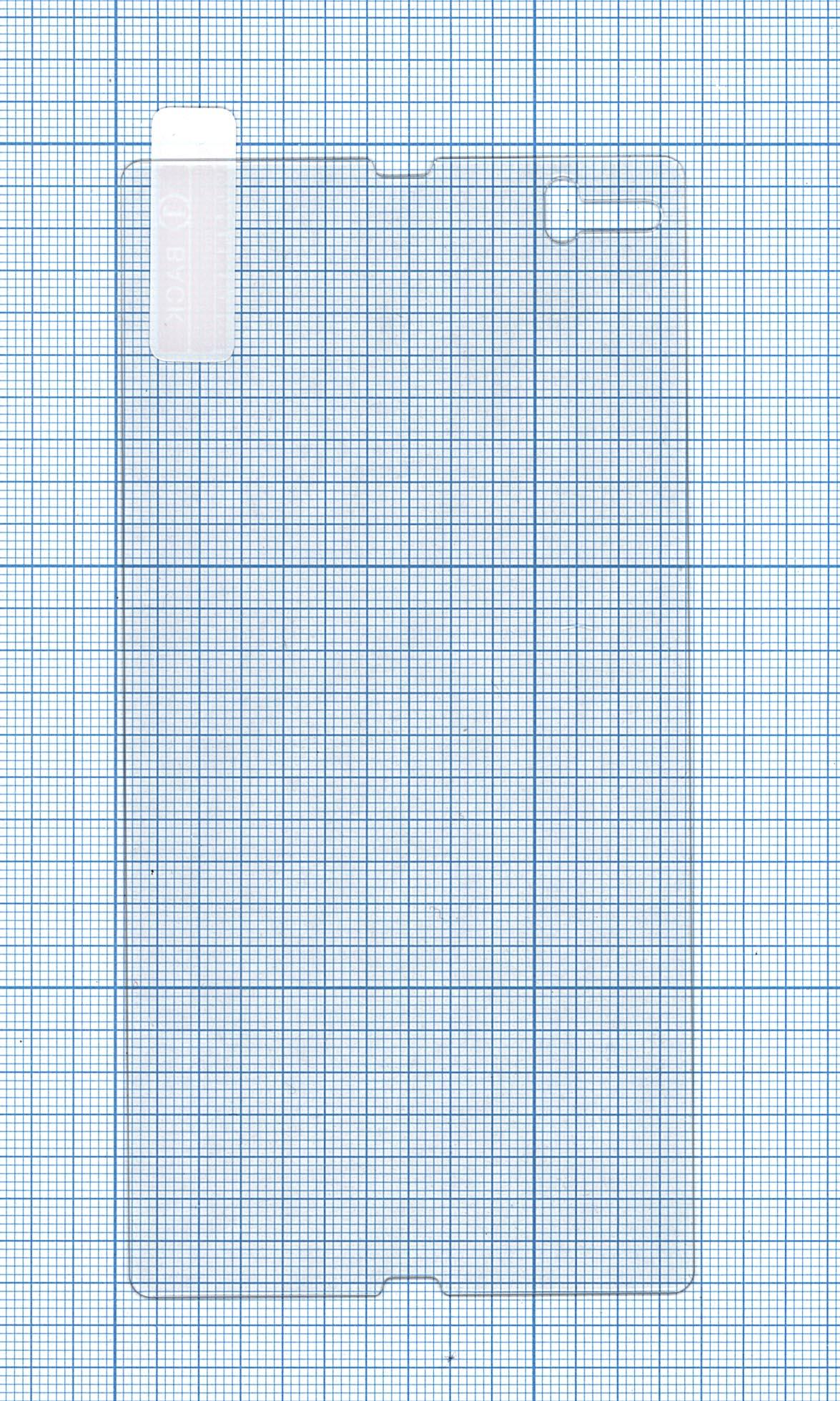 Защитное стекло для Sony Xperia Z L36H
