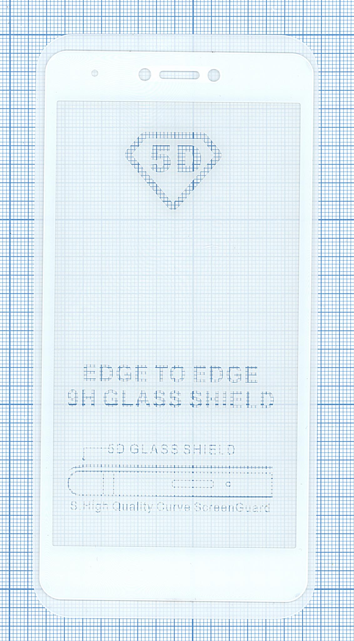 """Защитное стекло """"Полное покрытие"""" Xiaomi Redmi Note 4Xбелое"""