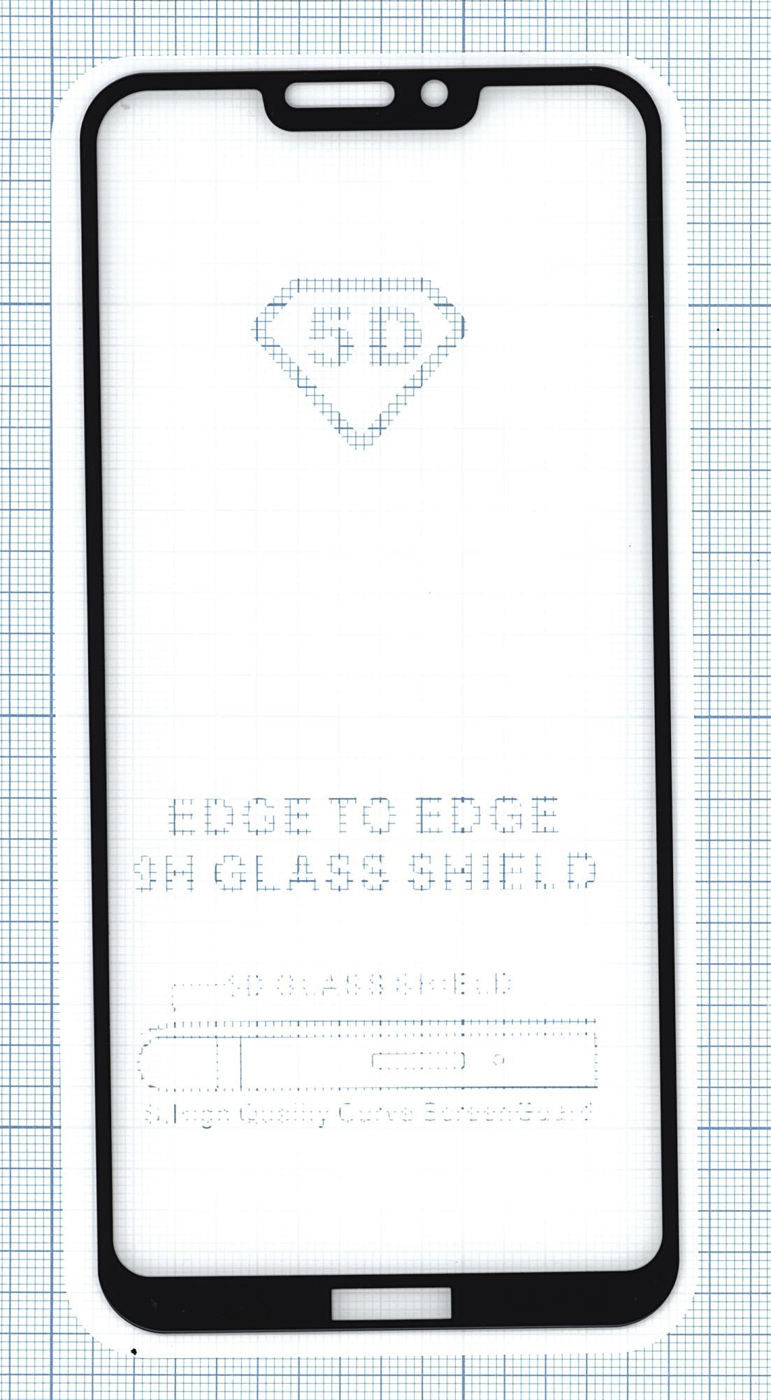 """Защитное стекло """"Полное покрытие"""" Huawei Honor 8C черное"""