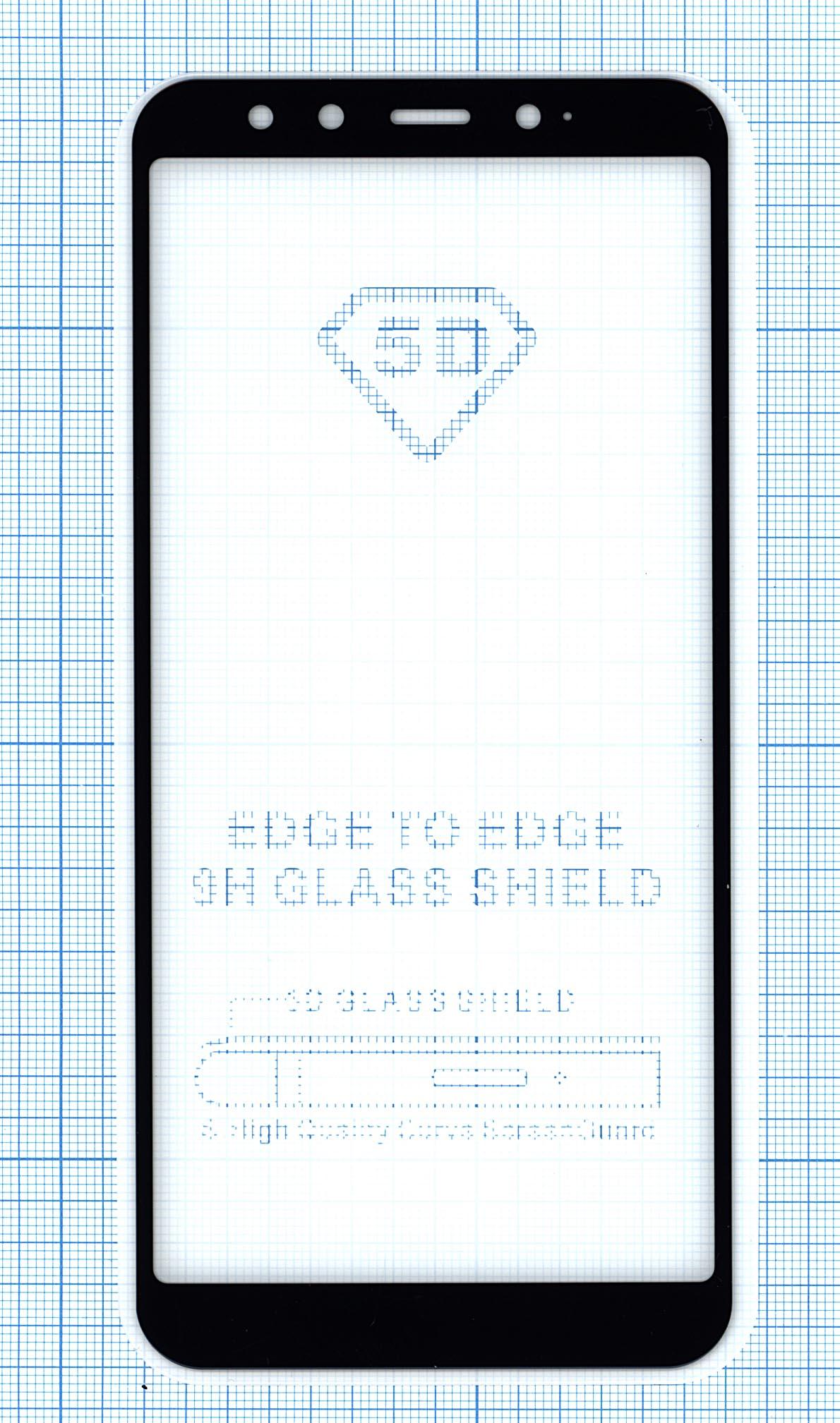 """Защитное стекло """"Полное покрытие"""" Xiaomi Mi A2/ Mi A2 Lite/ Mi 6X черное"""
