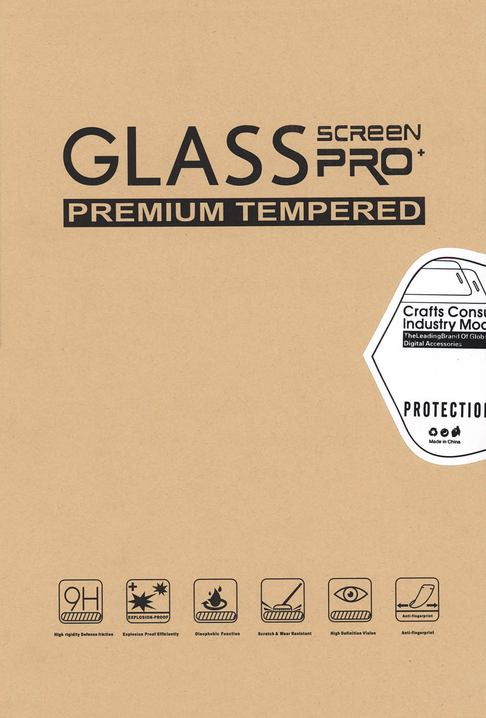 "Защитное стекло Samsung Galaxy Tab E 9.6"""