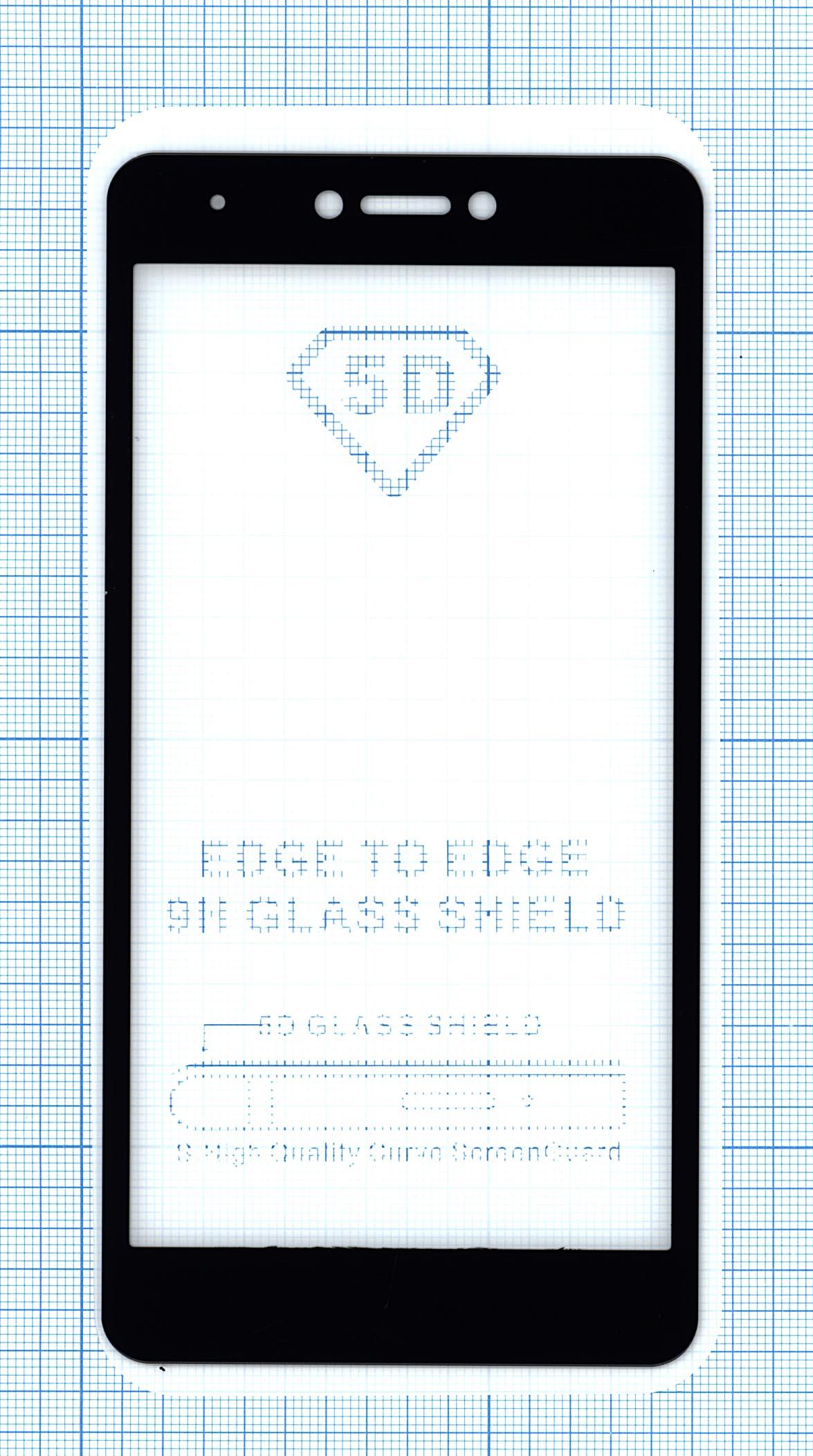 """Защитное стекло """"Полное покрытие"""" Xiaomi Redmi Note 4Xчерное"""