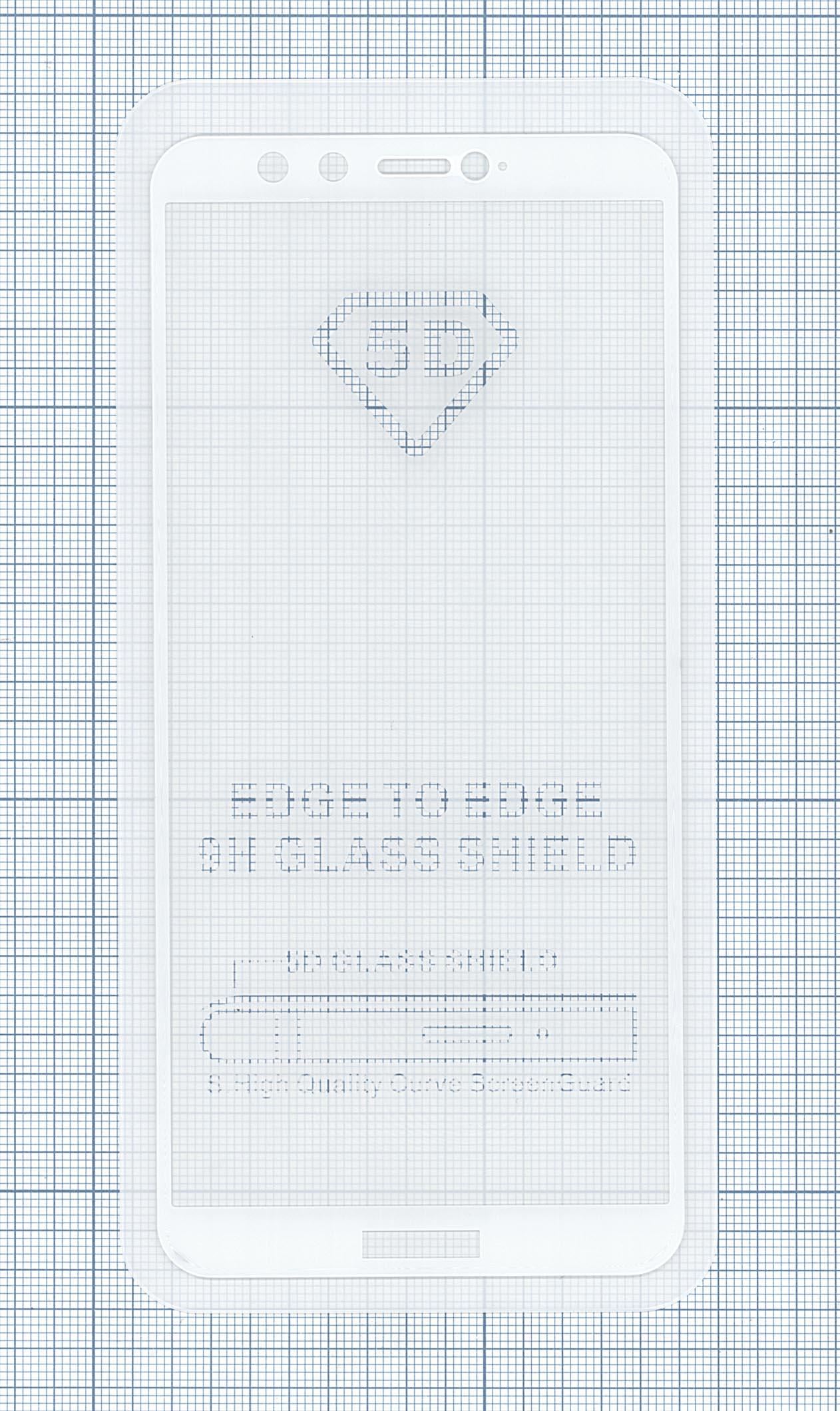 """Защитное стекло """"Полное покрытие"""" Huawei Honor 9 Lite белое"""