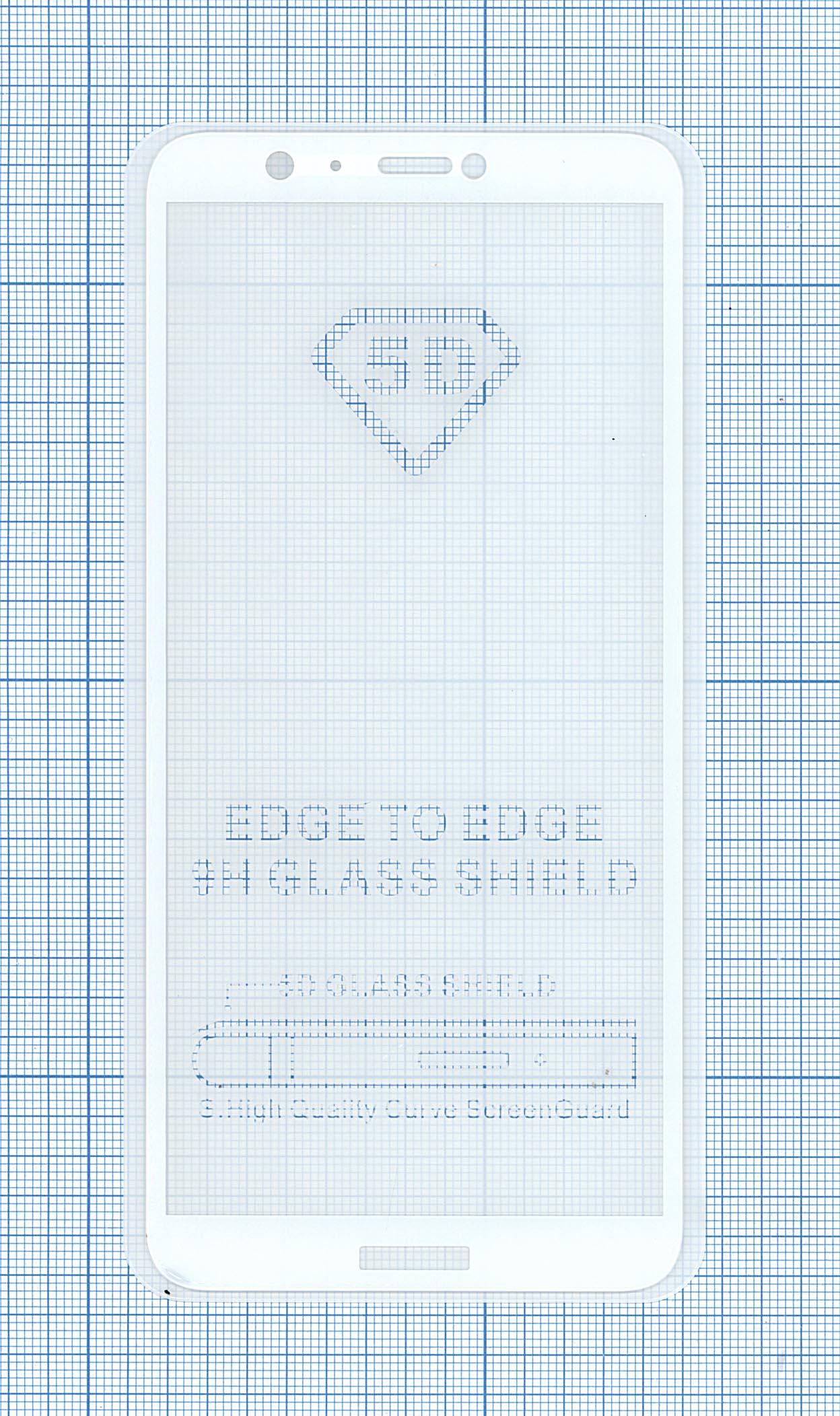 """Защитное стекло """"Полное покрытие"""" Huawei P Smart/ Huawei Enjoy 7S белое"""