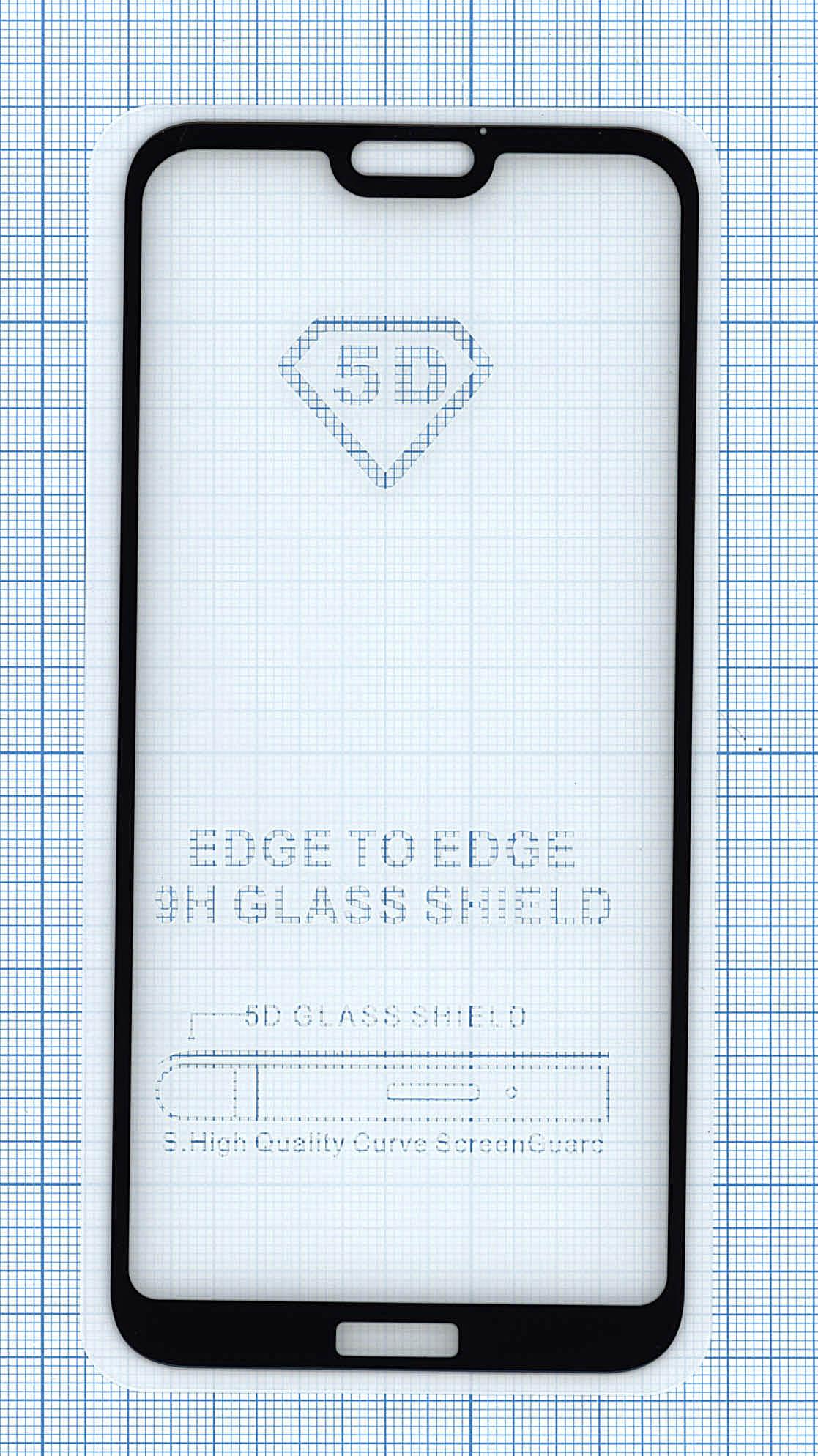 """Защитное стекло """"Полное покрытие"""" Huawei P20 Lite/  Nova 3e черное"""