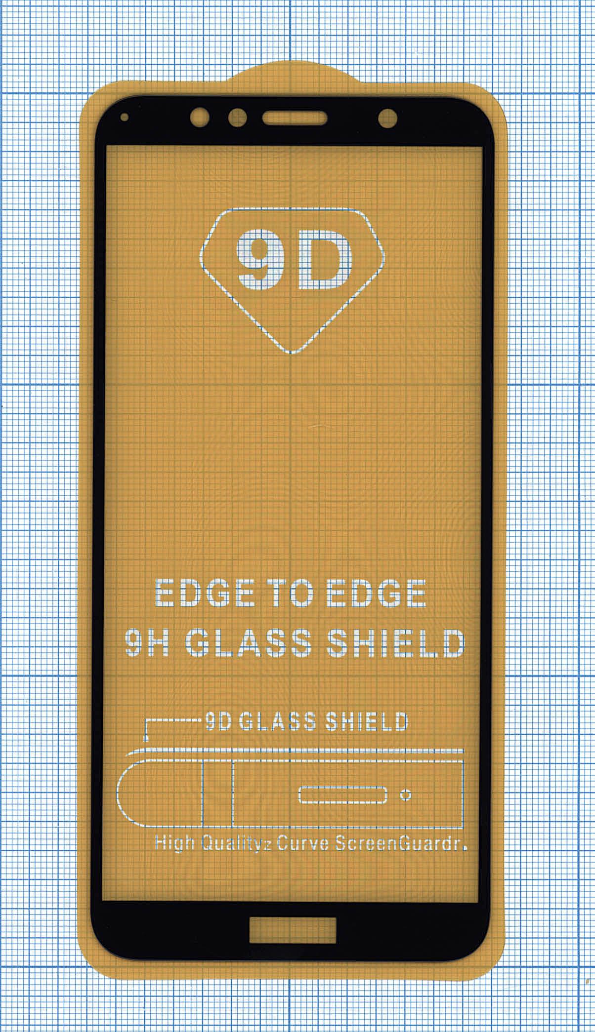 """Защитное стекло """"Полное покрытие"""" Huawei Honor 7A pro черное"""