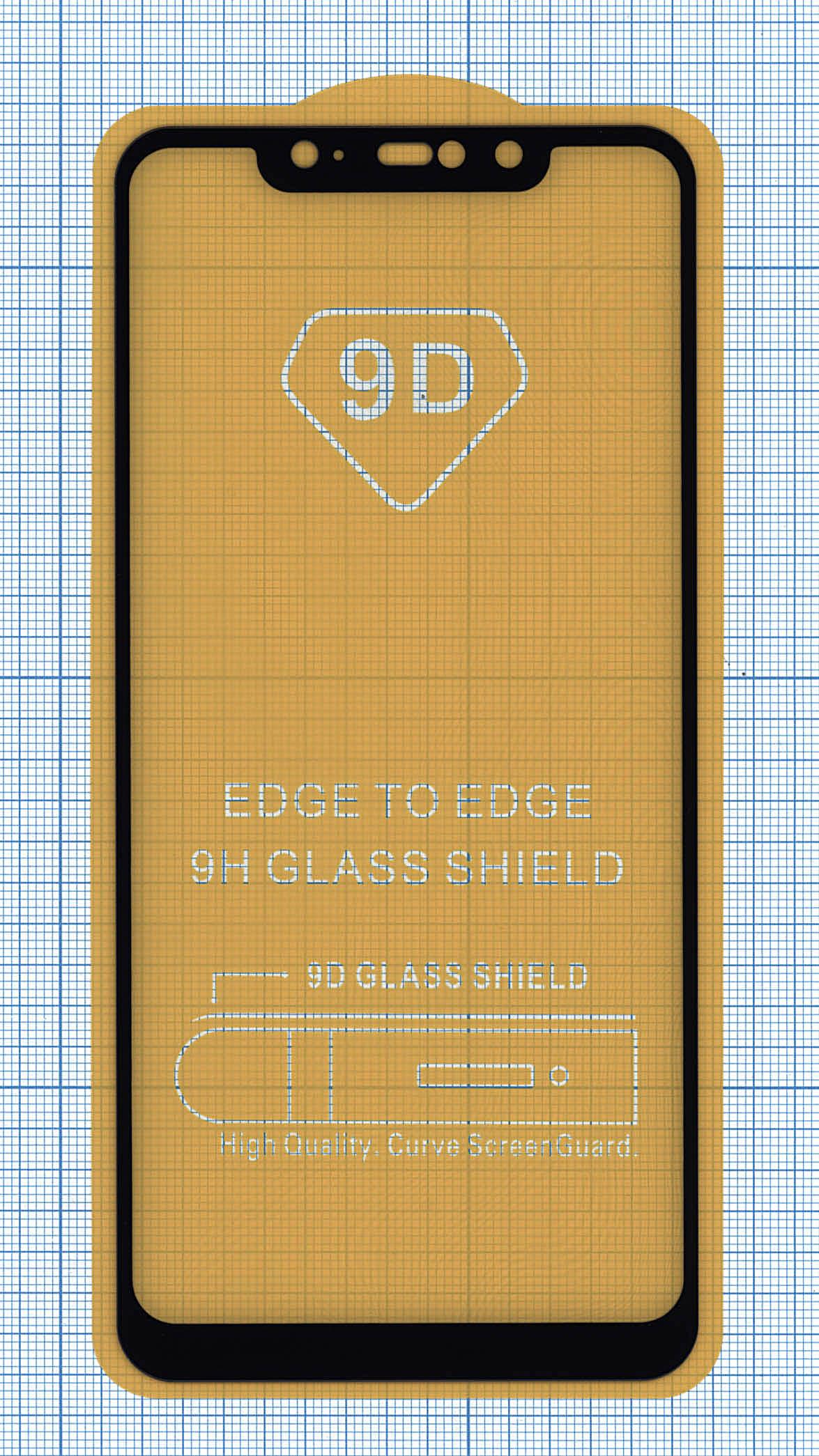 """Защитное стекло """"Полное покрытие"""" Xiaomi Redmi Note 6 Pro черное"""