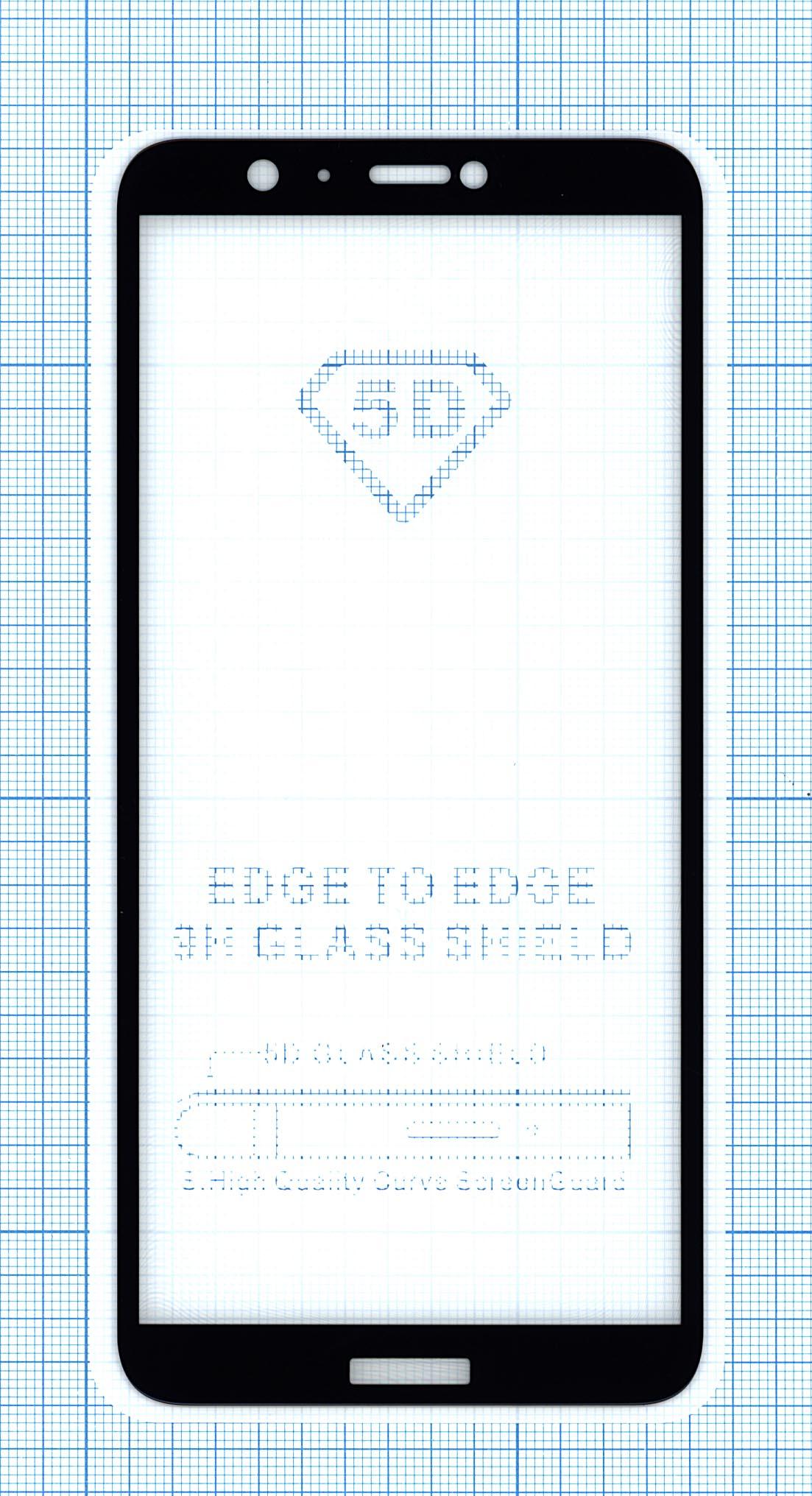 """Защитное стекло """"Полное покрытие"""" Huawei P Smart/ Huawei Enjoy 7S черное"""