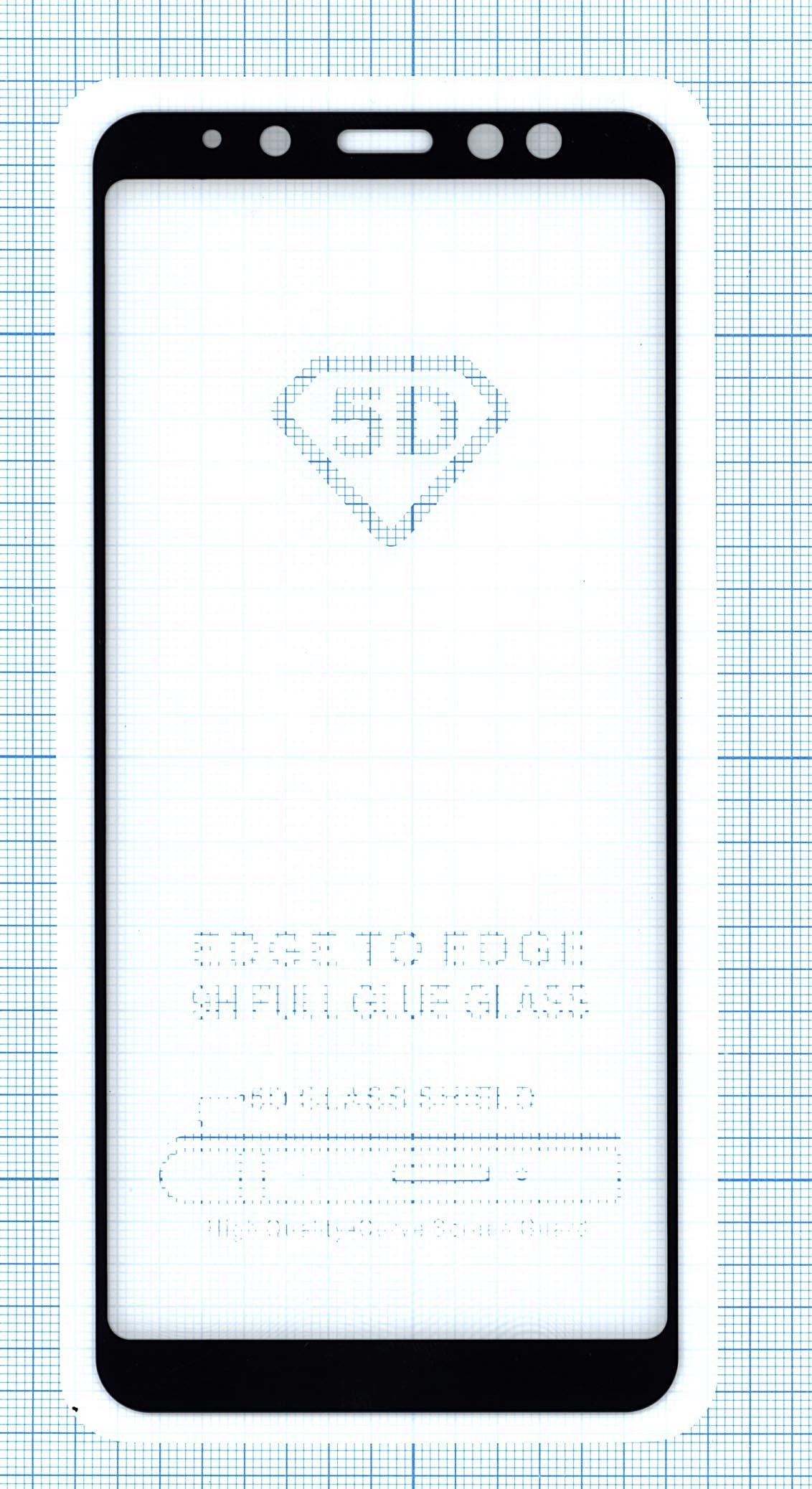 Защитное стекло для Samsung Galaxy A8 Plus черное