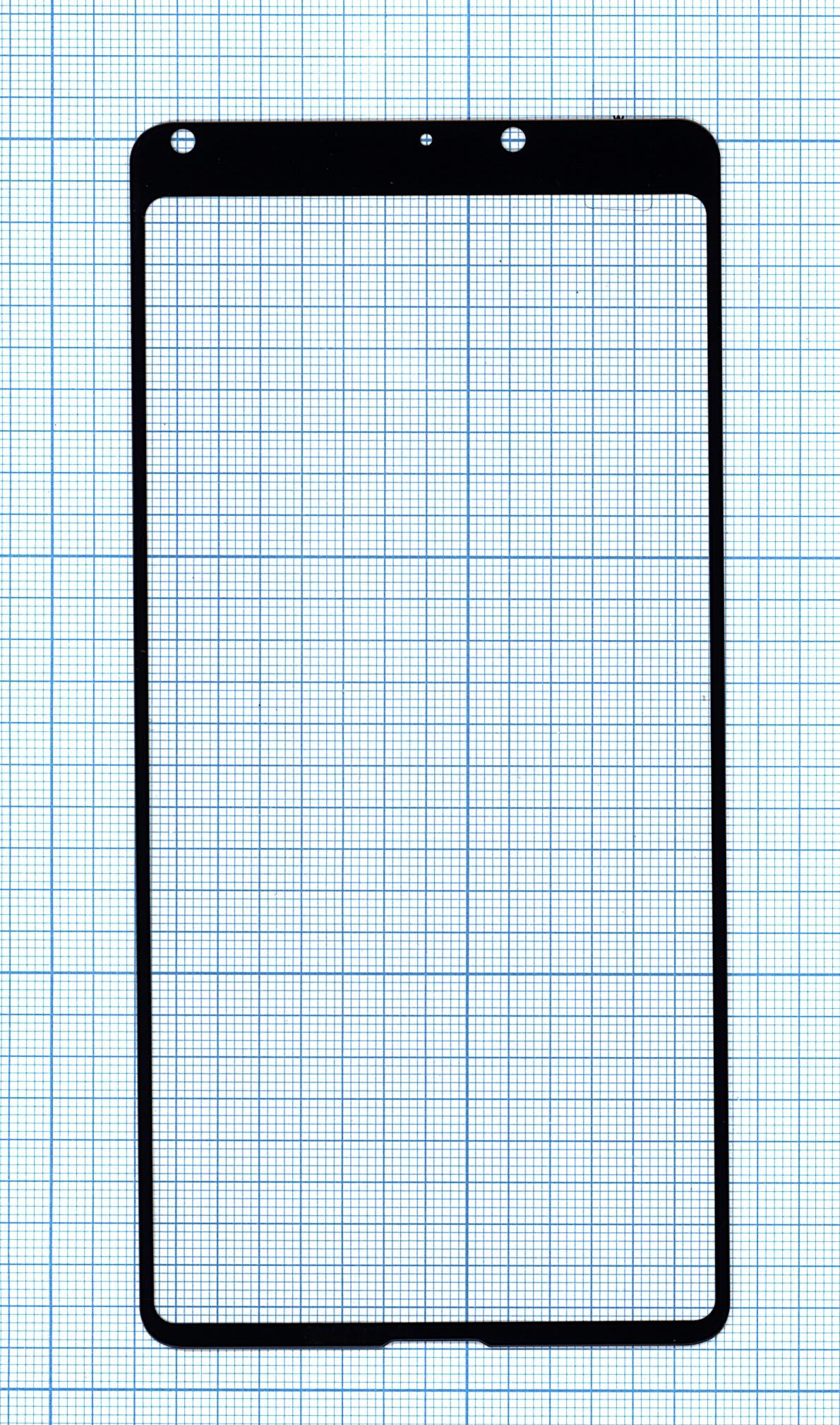 """Защитное стекло """"Полное покрытие"""" Xiaomi Mi Mix 2Sчерное"""