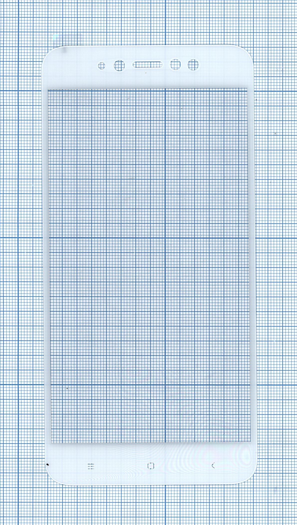 """Защитное стекло """"Полное покрытие"""" Xiaomi Redmi Note 5A белое"""