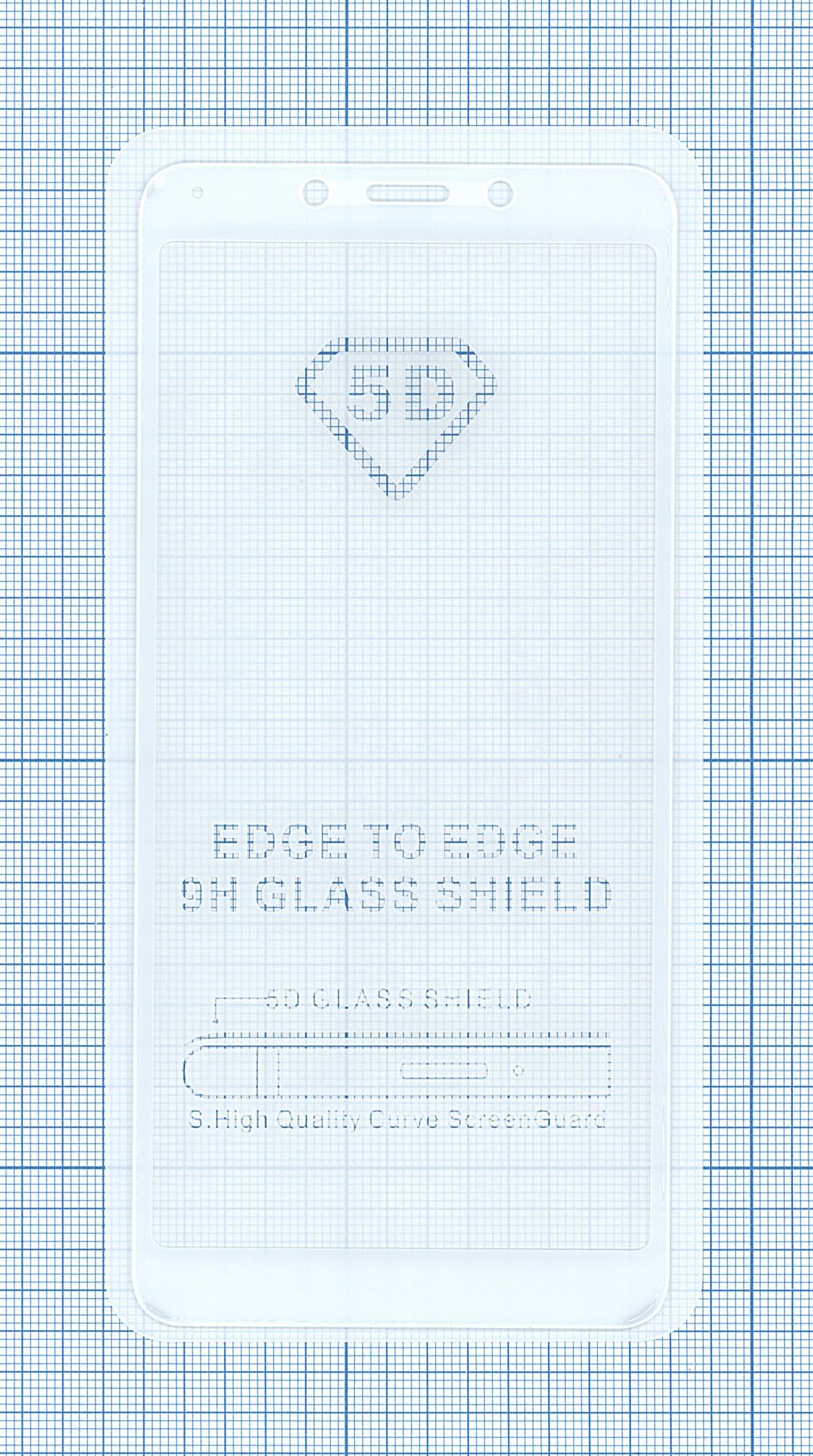 """Защитное стекло """"Полное покрытие"""" Xiaomi Redmi 6белое"""