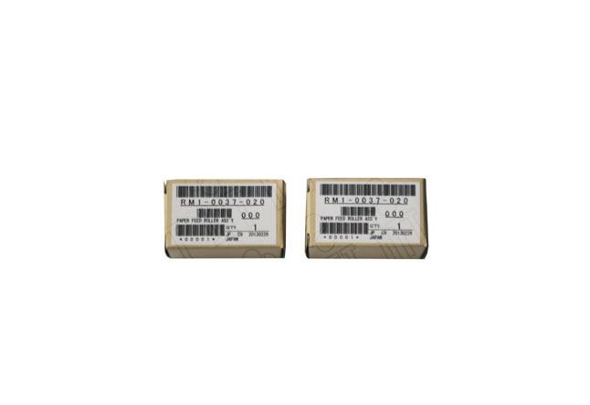CC493-67907 Набор роликов подачи и отделения лотков 2,3,4,5 HP CLJ CP4025/4525/CM4540 (O)