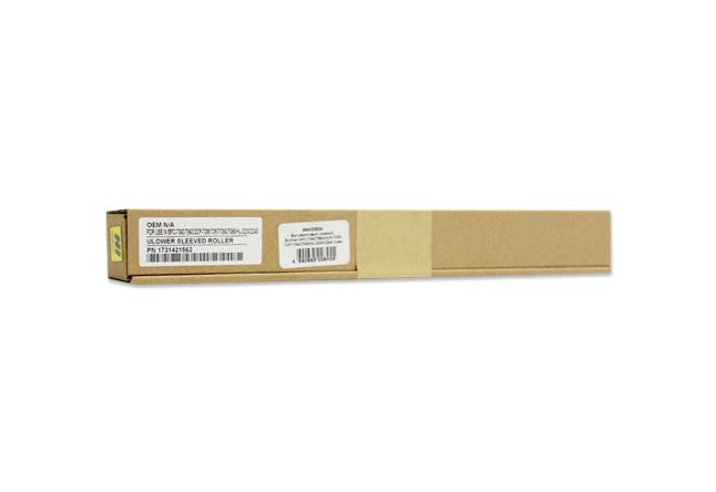 Вал резиновый нижний Hi-Black для Brother MFC-7360/7860/DCP-7055/7057/7060/7065/HL-2230/22