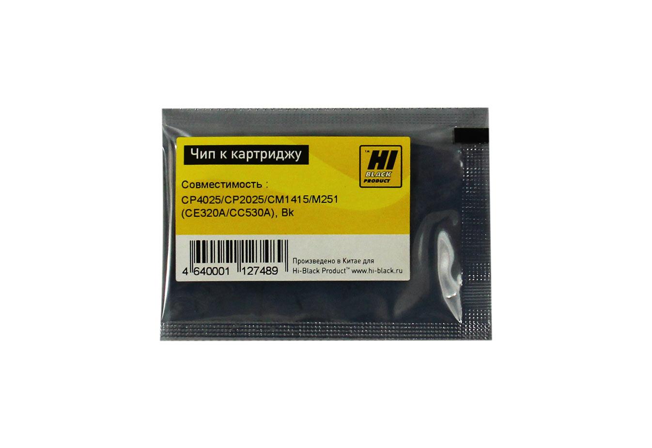 Чип Hi-Black к картриджу HP CLJ CP4025/CP2025/CM1415/M251 (CE320A/CC530A), Bk