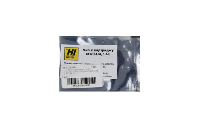 Чип Hi-Black к картриджу HP CLJ Pro M252dw/M277 (CF403A) OEM size, M, 1,4K