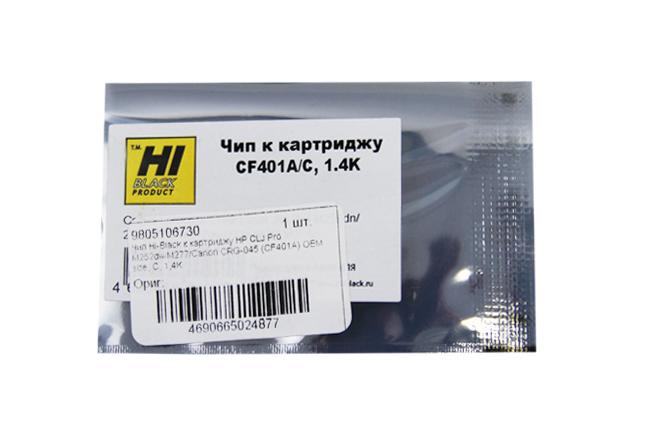 Чип Hi-Black к картриджу HP CLJ Pro M252dw/M277 (CF401A) OEM size, C, 1,4K