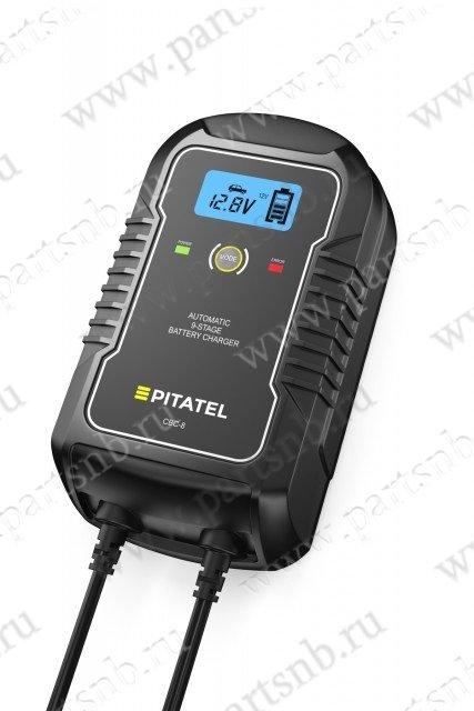 Автоматическое зарядное устройство для автомобильных аккумуляторов Pitatel CBC-8, 6, 12В, 8А