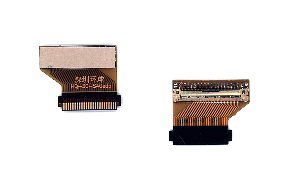 Переходник для матриц 30 to 40 (20мм) edp HQ-30-S40edp