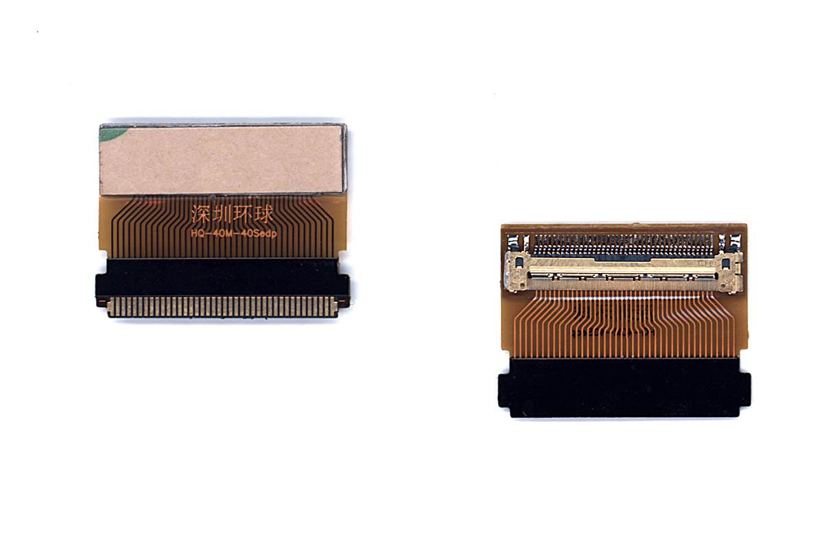Переходник для матриц 40 (25мм) to 40 (20мм) edp HQ-40M-40S