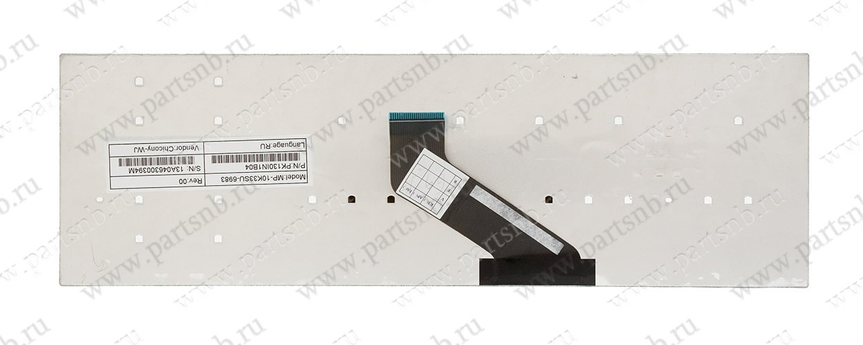 Клавиатура для ноутбука Acer Aspire 5830