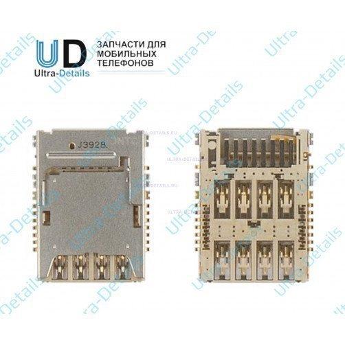 Коннектор SIM для Samsung i9200