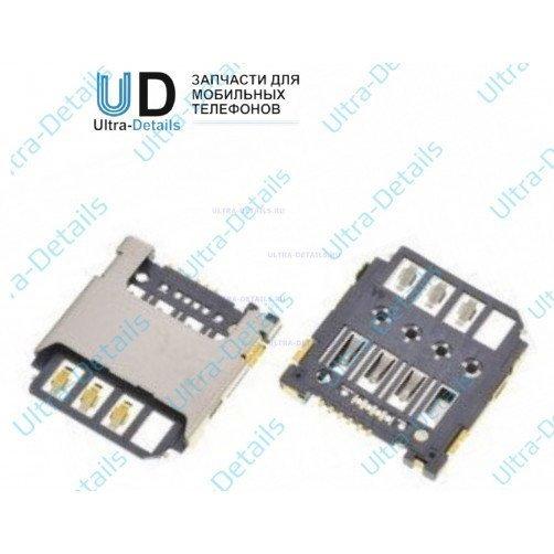Коннектор SIM для Samsung J120