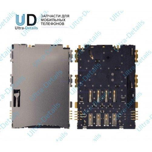Коннектор SIM для Samsung P3100