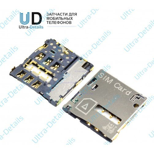 Коннектор SIM для Samsung S4(i9500)