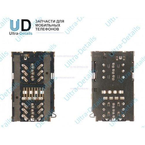 Коннектор SIM для Samsung S7