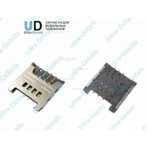 Коннектор SIM для, MMS Samsung N7000, S5360, S5570, S5690, C3300