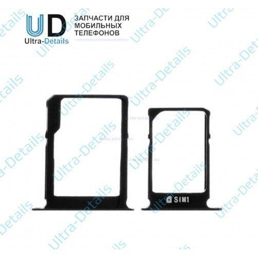 Контейнер SIM+MicroSD для Samsung A300F, A500F, A700FD (комплект 2 шт) (черный)